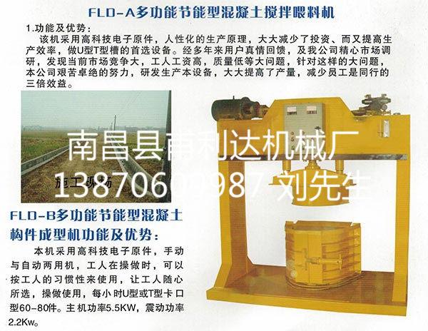 U型槽机械_07.jpg